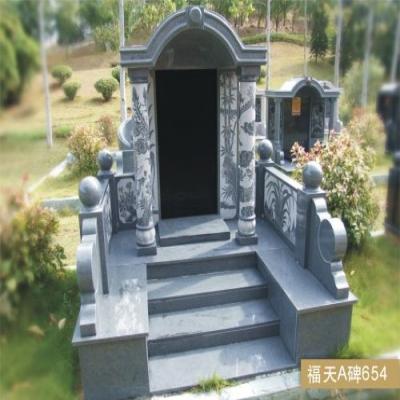 半山公墓传统墓传统碑型