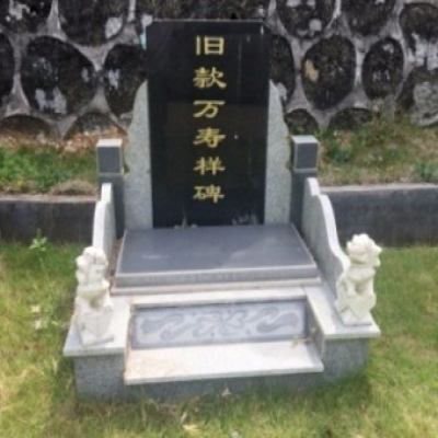 闲林公墓艺术墓