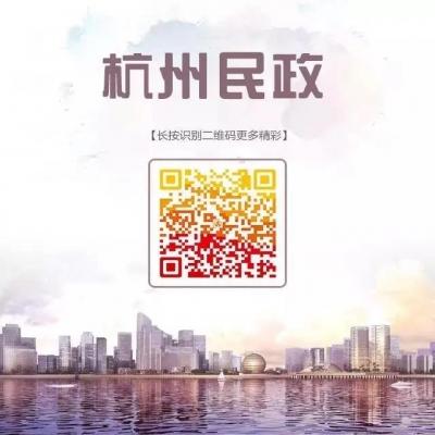 杭州预约祭扫问题解答